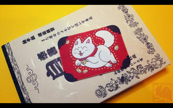 ATC/ACEO - Maneki Neko