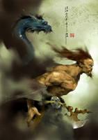 Archaian deity of china by zhanglu