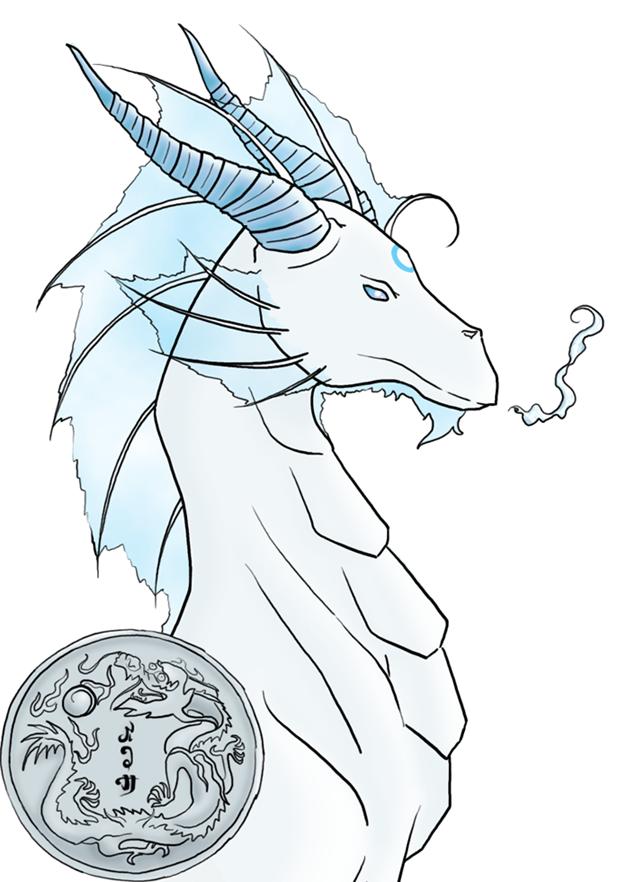 Miirik Portrait by silverwinglie