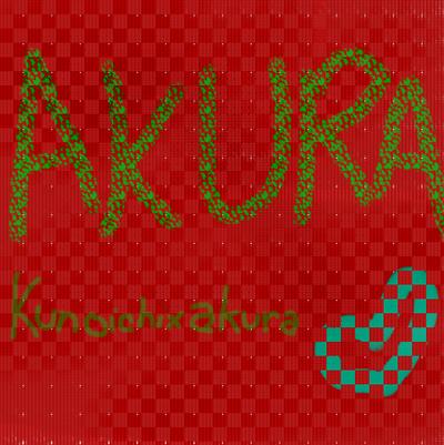 kunoichixakura's Profile Picture