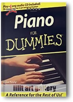 کتاب آموزش، پیانو به زبان ساده