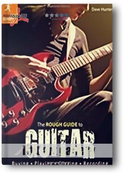 کتاب آموزش، راهنمای جامع گیتار