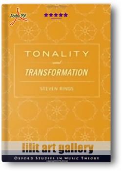 کتاب آموزش، رنگپذیری و تحول؛ مطالعات آکسفورد درباره تئوری موسیقی