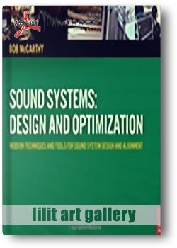 کتاب آموزش، سیستمهای صوتی