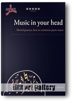 کتاب آموزش، موسیقی در ذهن شما