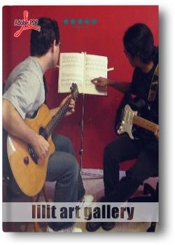 کتاب آموزش، ۴۱۶ تمرین برای گیتار