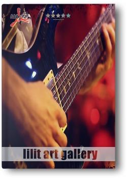کتاب آموزش، تئوری موسیقی و آموزش گیتار