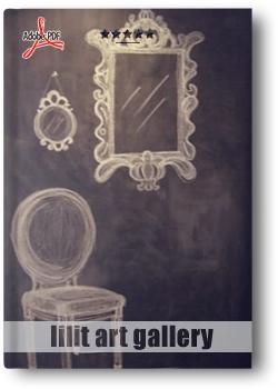 کتاب آموزش، طراحی تخته سیاهی