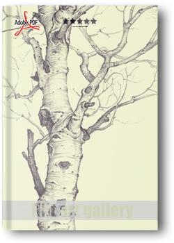 کتاب آموزش، طراحی درخت