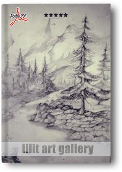 کتاب آموزش، طراحی چشم انداز (منظره landscape)