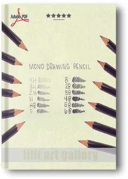 کتاب آموزش، طراحی با مداد