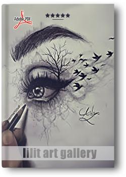 کتاب آموزش، هنر و ارتباطات بصری