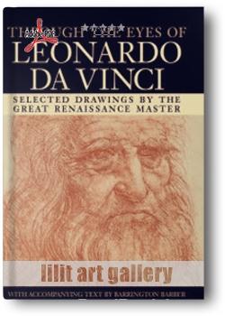 کتاب آموزش، منتخب نقاشیهای دوره رُنسانس