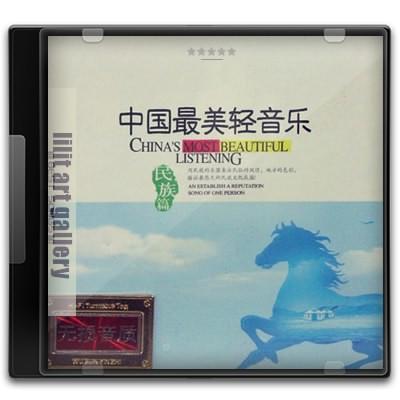 آلبوم موسیقی بیکلام، زیباترین ملودی های آرامش بخش موسیقی سنتی چینی