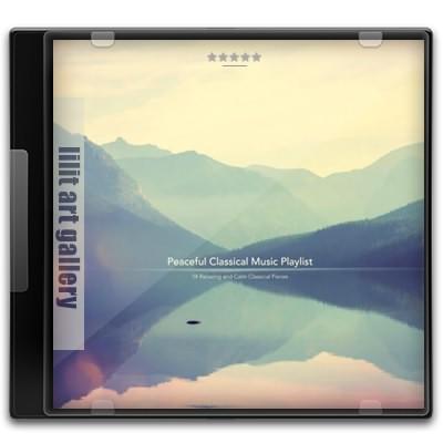 آلبوم موسیقی بیکلام، ۱۴ قطعه کلاسیک آرامش بخش و دلنشین