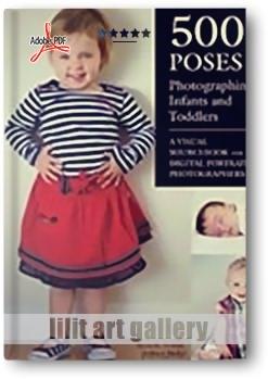 کتاب آموزشی، ۵۰۰ فیگور بانمک برای عکاسی از نوزادان و کودکان نوپا
