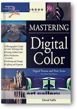 کتاب آموزشی، تسلط بر رنگ دیجیتال