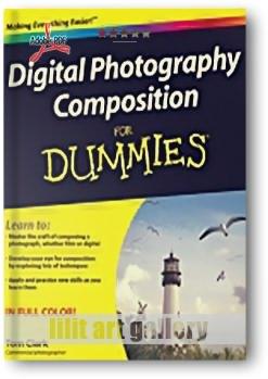 """کتاب آموزشی، ترکیب بندی عکاسی دیجیتال """"به زبان ساده"""""""
