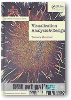 کتاب آموزشی، تحلیل و طراحی تصویرسازی