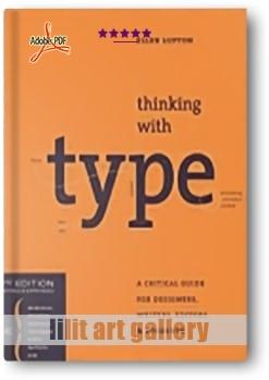 کتاب آموزشی، دانلود کتاب فکرکردن با الگو