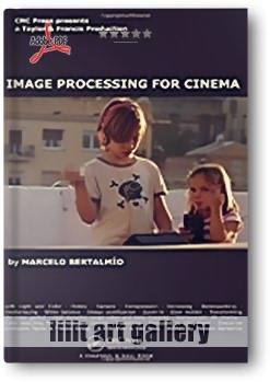کتاب آموزشی، پردازش تصویر برای سینما