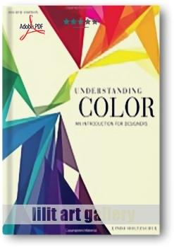 کتاب آموزشی، درک رنگ (مقدمهای برای طراحان)