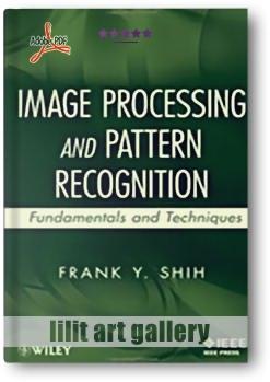 کتاب آموزشی، پردازش تصویر و تشخیص الگو