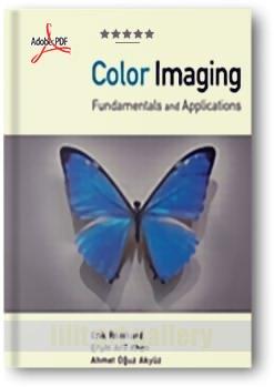 کتاب آموزشی، تصویربرداری رنگی