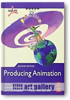 کتاب آموزشی، تولید انیمیشن
