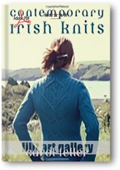 کتاب آموزشی، بافتنیهای ایرلندی معاصر
