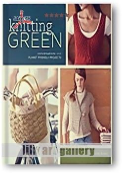 کتاب آموزشی، بافندگی سبز