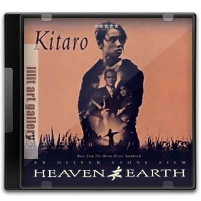 آلبوم موسیقی بیکلام، کیتارو