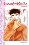 CxN vol.2 - Cover