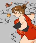 Chinese Girl - 1
