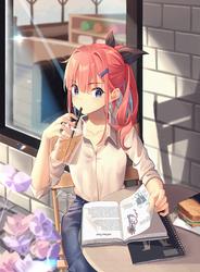 Megu Breaktime