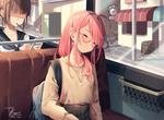 Megu Afterwork