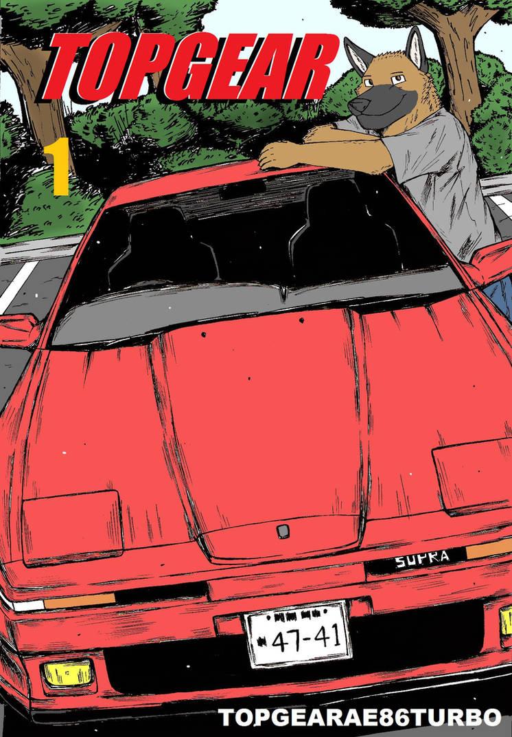 TopGear Volume 1 Cover Remake