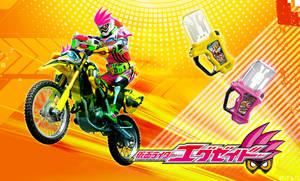 Kamen Rider Lazer x Ex-Aid Level 2 Wallpaper