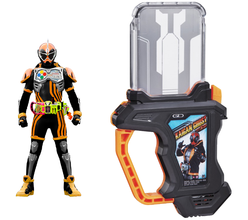 Kamen Rider Ex Aid Ghost Gamer By Malecoc On Deviantart
