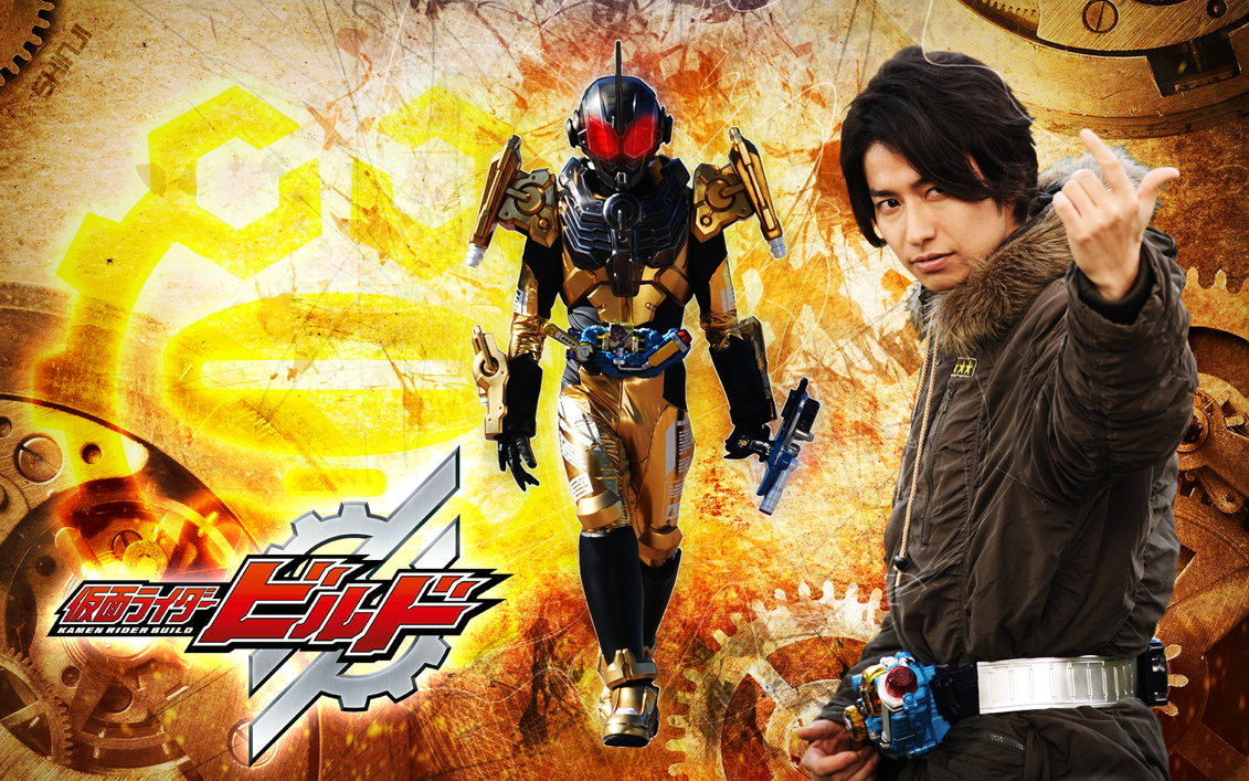 Kamen Rider Grease Wallpaper By Malecoc