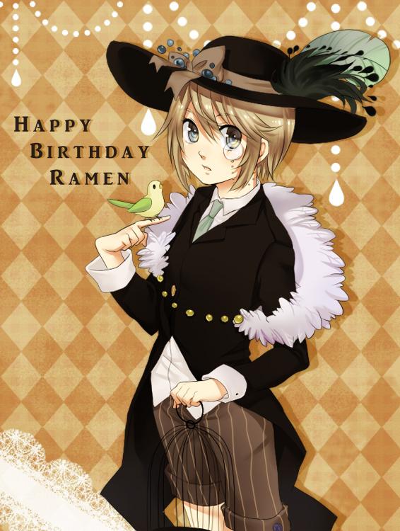 Happy Birthday Ramen by f-wd