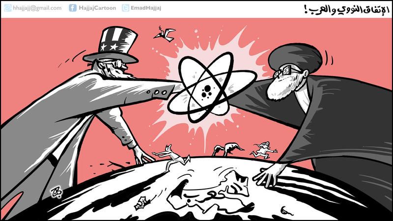 Liran Usa West Agreement Hand Shake Atomic Bomb Pe By Emadhajjaj On