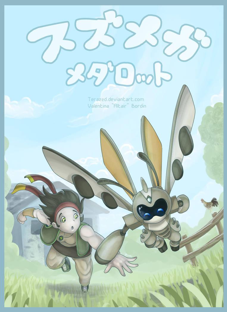 Cover Suzumega Medabot Special