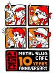 10th anniversary design