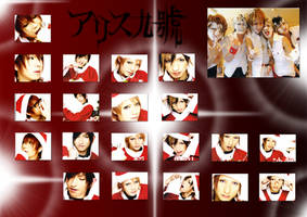 Alice Nine X-mas Wallpaper by Mika-loves-Kai