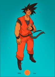 Son Goku Dragon Ball Tribute by ArtofGrelin