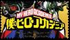 My Hero Academia Stamp by slayer-plz