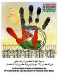 IN SOLIDARITY WITH PALESTINIAN PEOPLE GAZA by IBN-ELKARMEL