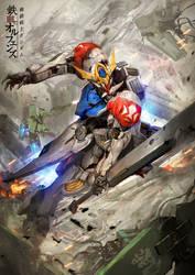 Gundam: Attack of the wolf king