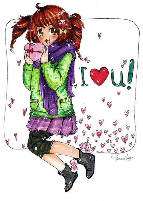 I heart you by Kaoru-tian